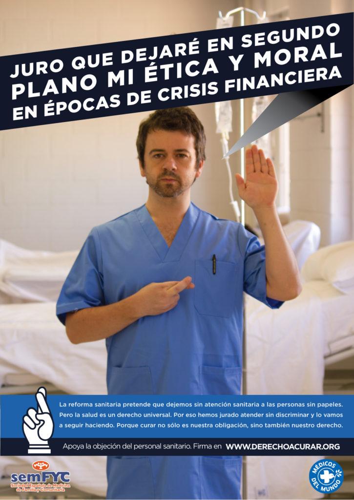 Gráfica 3 de la campaña Derecho a curar de Implícate para Médicos del Mundo